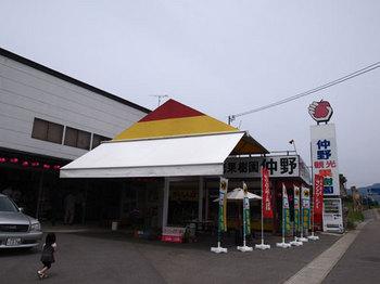 仲野果樹園.jpg