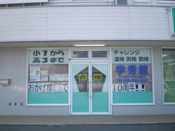 P5191529.JPG
