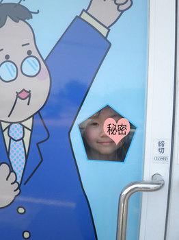 Yちゃん.jpg